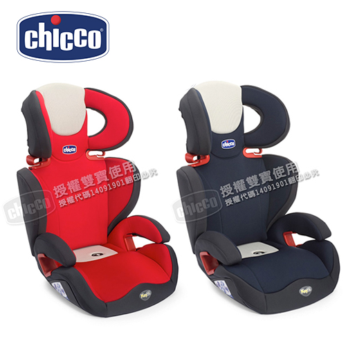 Chicco Key2-3安全汽座