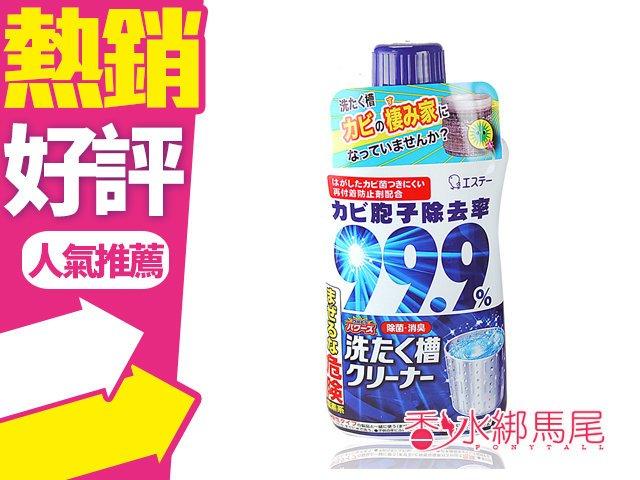 日本 愛詩庭 (雞仔牌) 洗衣槽 除菌去污劑 清潔劑 洗槽劑 550g?香水綁馬尾?