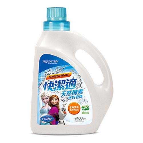 【快潔適SDC】天然酵素洗衣皂精~冰雪奇緣(2400gm)