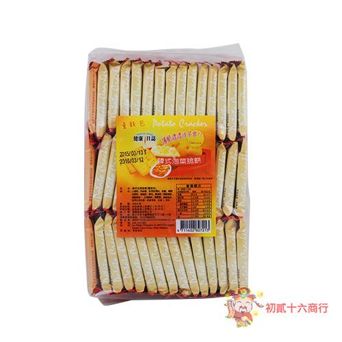 【0216零食會社】健康日誌-韓式泡菜脆餅(量販包)