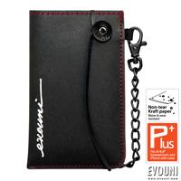 EVOUNI-E52-1BK 纖 天然木漿纖維手機套 4.3吋Smartphone黑色 HTC Sony Samsung iPhone