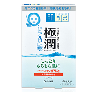 【ROHTO】肌研極潤保濕面膜