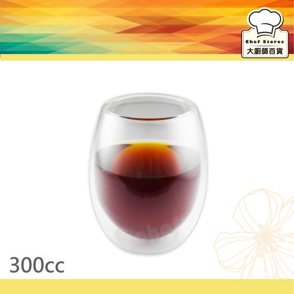 雙層隔熱玻璃杯水杯300cc咖啡杯不燙手茶杯-大廚師百貨