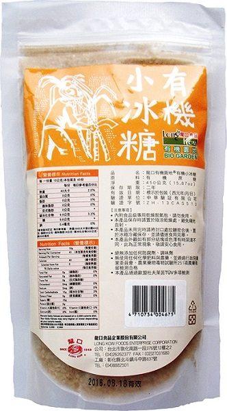 龍口 有機小冰糖 450g/包 原價$115 特價$110