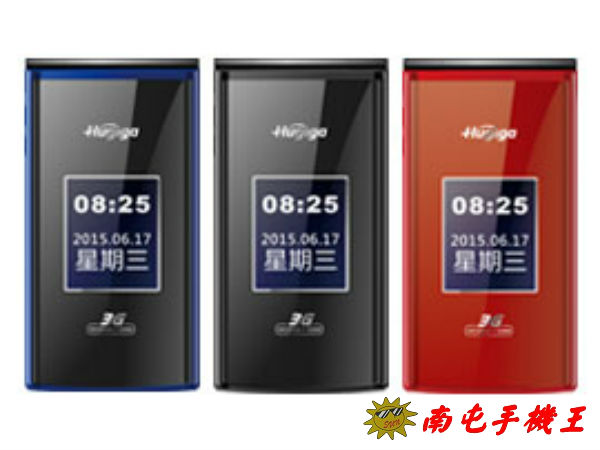 $南屯手機王$ Hugiga HGW996 3G+2G雙卡雙待翻蓋機 智能圖像速撥 FM 聲音外放 (宅配免運費)
