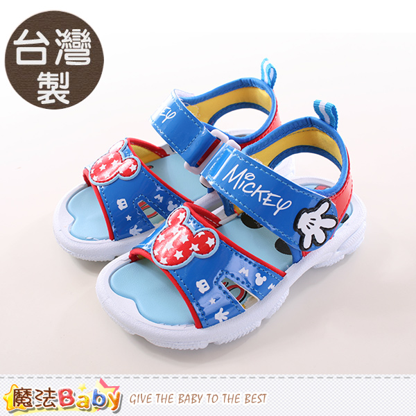 兒童涼鞋 台灣製迪士尼米奇正版涼鞋 魔法Baby~sh9701
