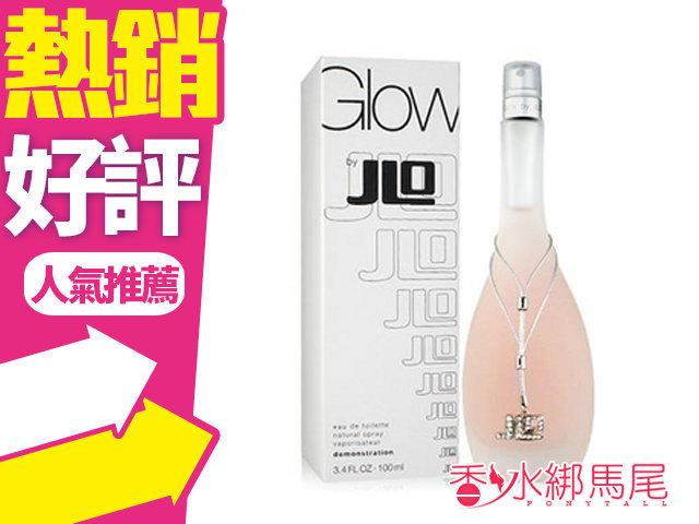 JLo GLOW 珍妮佛羅培茲 女性淡香水 100ml TESTER?香水綁馬尾?