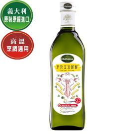 奧利塔~高溫專用葵花油750ml/罐