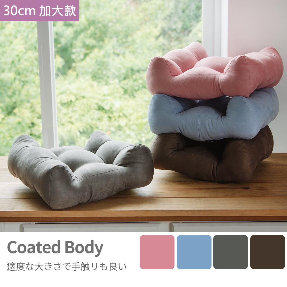 靠枕 腰枕【I0141-B】30X30厚實加大靠腰枕(四色) MIT台灣製 完美主義