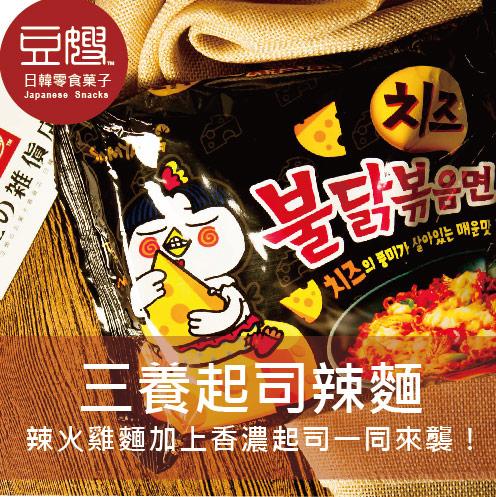 【豆嫂】韓國泡麵 三養起司辣麵