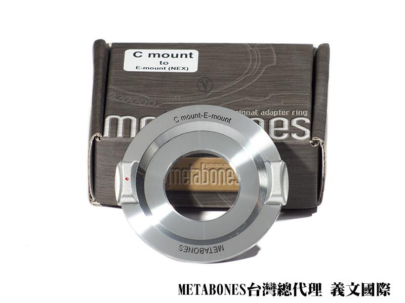 Metabones轉接環專賣店: C Mount- Sony Nex V3 轉接環(總代理義文公司貨)