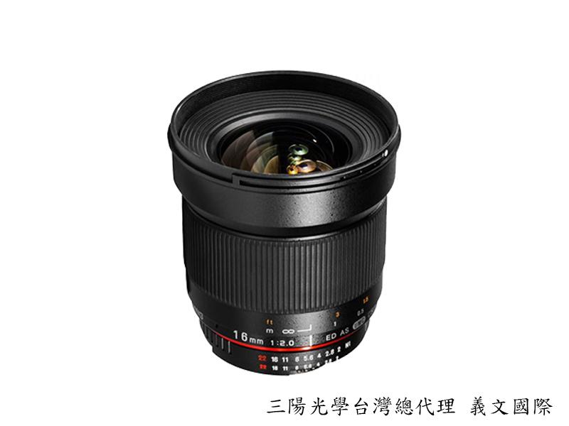 Samyang鏡頭專賣店:16mm/F2 ED ASPH UMC超廣角 for Canon EOS(5D 5D2 5D3 6D 7D 1D4)