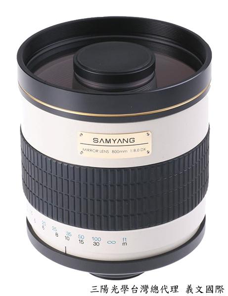 Samyang 鏡頭專賣店: 800mm/F8 反射鏡(Canon EF,5D,5D2,5D3,6D,7D,1D4)
