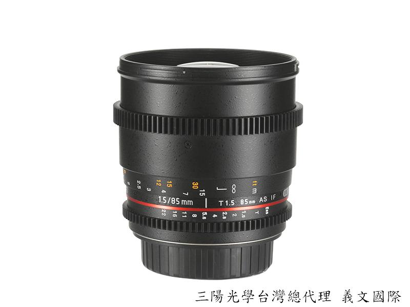 Samyang 鏡頭專賣店: 85mm/T1.5 ASPH UMC 微電影鏡頭 for Canon EOS(5D 5D2 5D3 6D 7D 1D4)