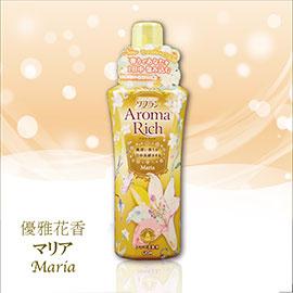 【日本製】LION 日本 獅王 香水柔軟精 Aroma Rich 620ml 優雅花香