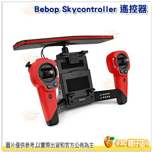 派諾特 Parrot Bebop Skycontroller 遙控器 先創公司貨 飛行機 遙控 空拍機 控制器 第一代適用