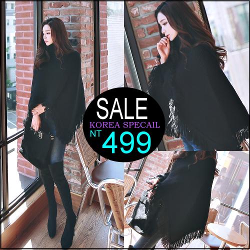 ☆克妹☆現貨+預購【ZT34107】韓組!超時髦黑色高領斗蓬流蘇罩杉外套毛衣