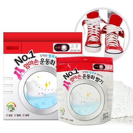 韓國 LALA 輕鬆鞋子洗衣機 洗鞋袋 塑膠袋洗鞋機【N202215】