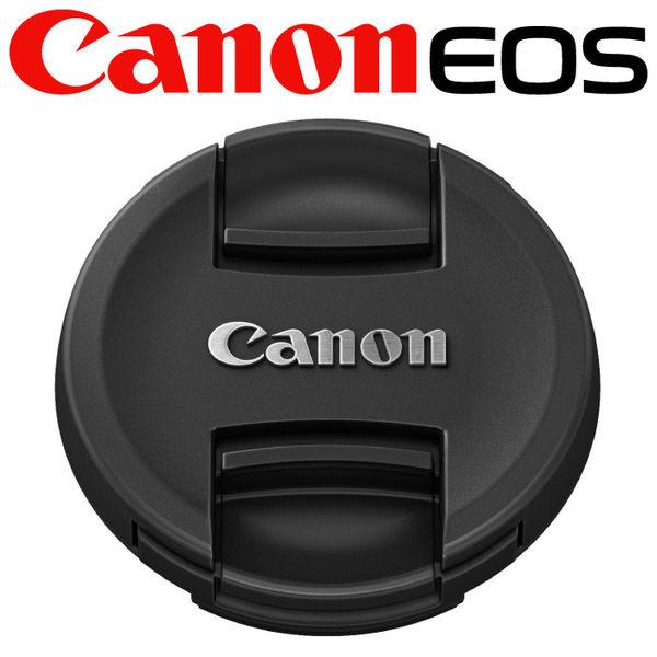又敗家@佳能正品Canon原廠鏡頭蓋E-77II鏡頭蓋E-77 II(平輸)77mm鏡頭前蓋77mm鏡前蓋77mm鏡蓋子77mm鏡頭保護蓋E77鏡皇L鏡EF 24mm f/1.4 L II USM 1..