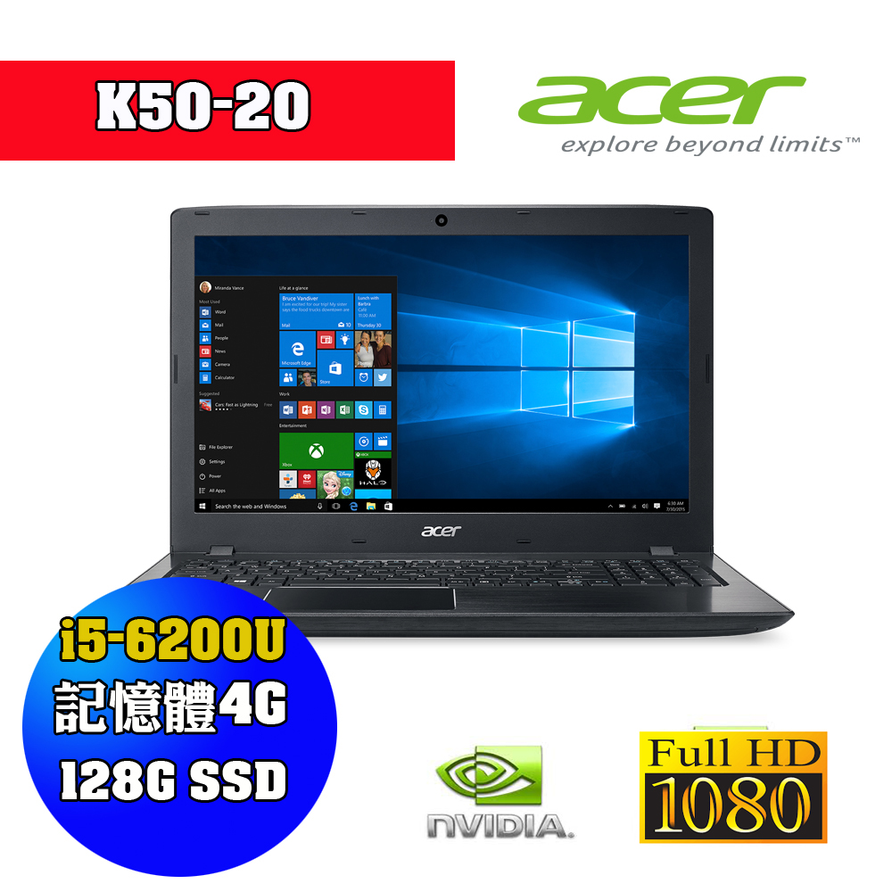 福利新品【acer 宏碁 】K50-20-575N i5-6200U 4G 128SSD 940M 15吋 FHD 筆記型電腦/筆電/NB