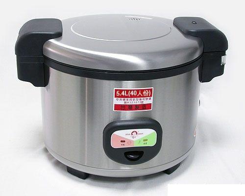 台灣製造【牛88】電子(保溫)炊飯鍋 40人份JH-8195 《刷卡分期+免運》