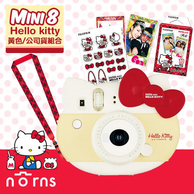 NORNS 2016最新機【Mini Kitty mini8拍立得相機/黃色 公司貨】附背帶 貼紙 底片 HELLO KITTY 凱蒂貓