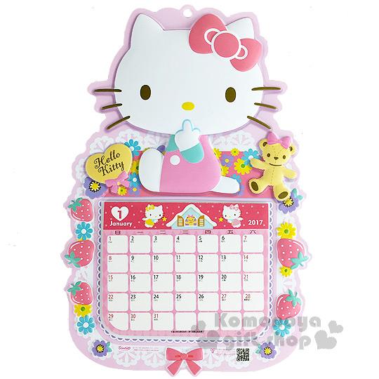 〔小禮堂〕Hello Kitty 2017造型壁掛月曆《M.粉.坐姿.咬手指.草莓.蕾絲》立體圖案設計