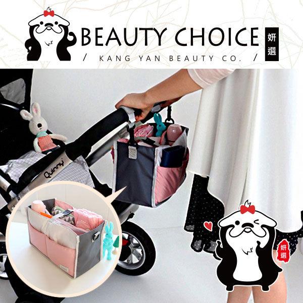 【姍伶】韓系風格 嬰兒車掛袋 推車多功能多格層收納包 奶瓶尿布媽咪包收納袋 大容量包中包