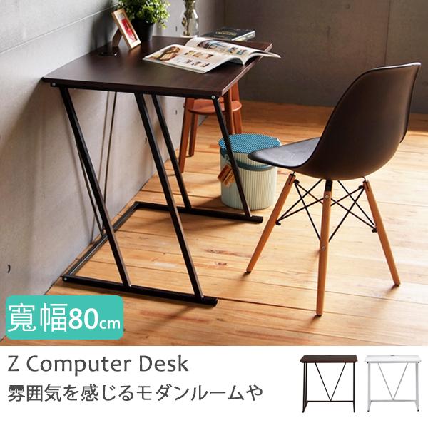 電腦桌 辦公桌【J0083】Z字型電腦桌80x60x75cm MIT台灣製 完美主義