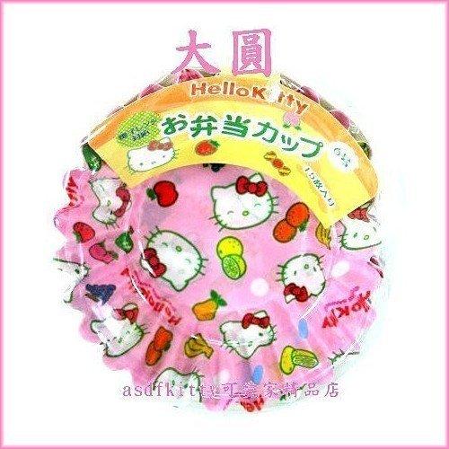 asdfkitty可愛家☆KITTY大圓便當菜紙隔盒-可微波-可當裝飾跟隔開菜味.菜汁-日本製