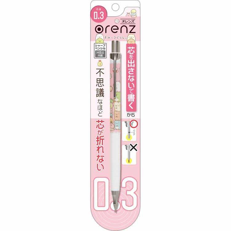【真愛日本】16090400007日本製超級細0.3自動鉛筆-角落羅漢粉  SAN-X 角落公仔 自動鉛筆