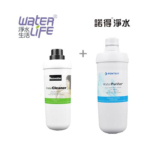 【淨水生活】《Norit 諾得淨水》公司貨 Norit諾得淨水替換濾心24.2.101 1支+24.2.100 1支 (2入)