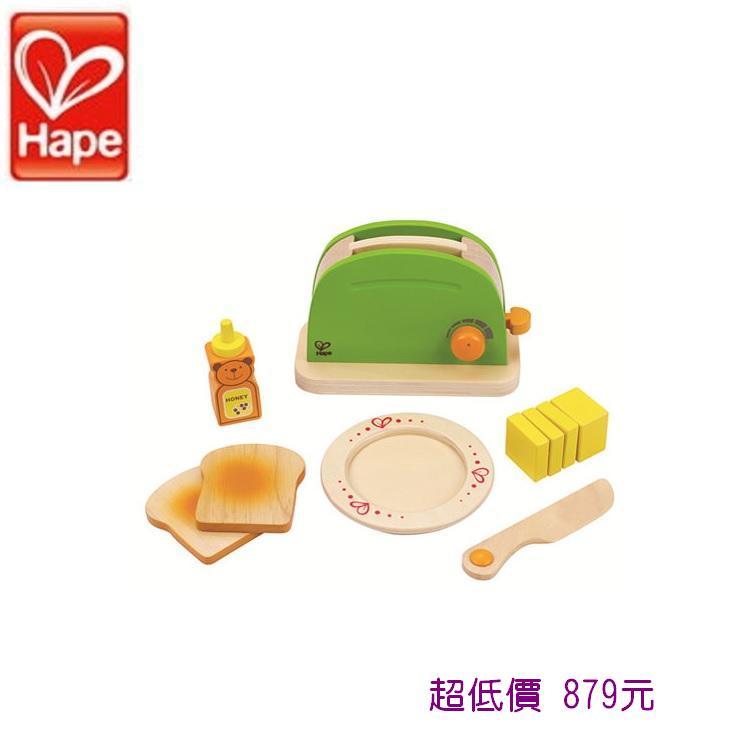 *美馨兒* 德國 Hape 愛傑卡-角色扮演廚房系列 - 麵包烘烤組879元