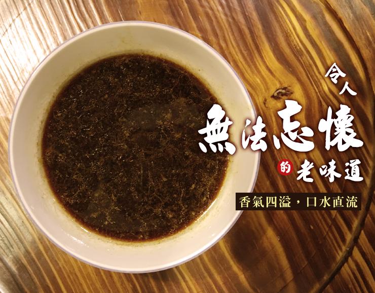 日銷2000份 邰智源推薦美食 豬腳