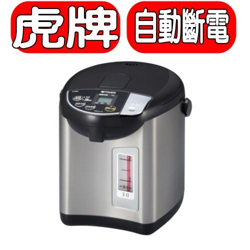 《特促可議價》虎牌【PDU-A40R】4公升大按鈕熱水瓶