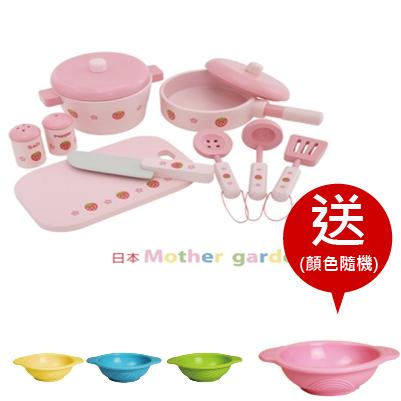 【本月贈Lexington-矽膠雙耳碗(顏色隨機)】日本【Mother Garden】野草莓廚具小幫手9件組(淡粉)
