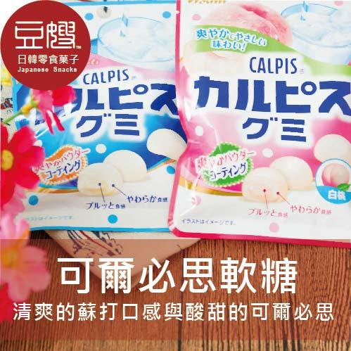 【豆嫂】日本零食 Asahi 朝日 可爾必思夾心軟糖(三口味)