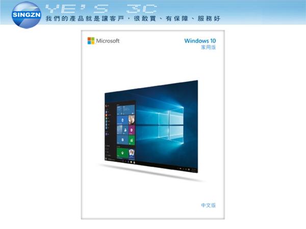「YEs 3C」Windows 微軟 win 10 家用 中文隨機版 64位元 64bits 作業系統