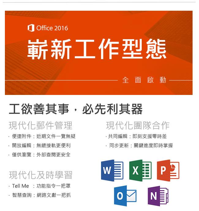 Genuine 捷元 HanBody 15D  (i7-7700HQ) 筆記型電腦 哪裡買