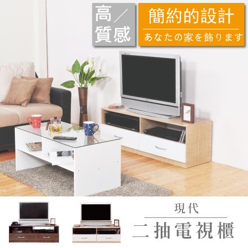 《Hopma》白橡配白現代二抽電視櫃