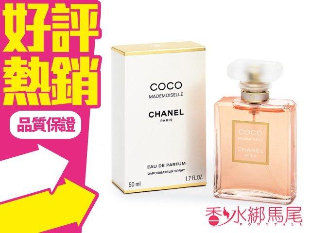 Chanel 香奈兒 摩登 COCO 淡香精EDP 香水空瓶分裝 5ML?香水綁馬尾?