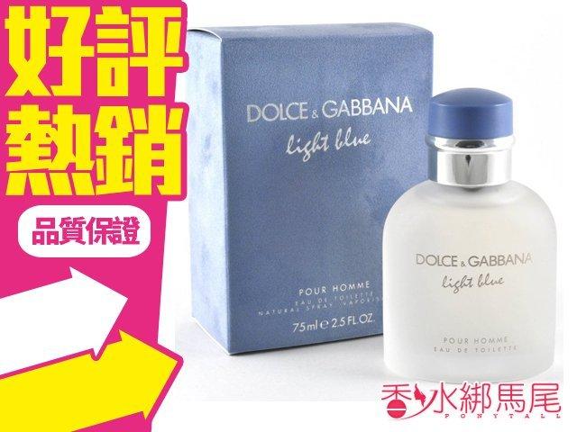 D&G Dolce&Gabbana Light Blue 淺藍 男性淡香水 香水空瓶分裝 5ML?香水綁馬尾?