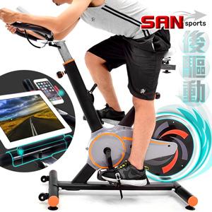 飛輪健身車SAN SPORTS 美式後驅動13KG(13公斤飛輪車美腿機.室內腳踏車自行車公路車.推薦哪裡買)C175-611