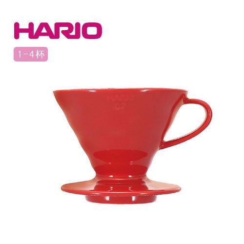 【威豆精品咖啡】(免運費)HARIO 陶瓷圓錐咖啡濾杯 VDC-02R 1~4杯用