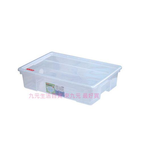 【九元生活百貨】聯府 KZ-002 2號易利掀蓋整理箱21L 置物櫃 收納櫃 KZ002