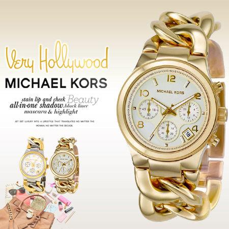 美國Outlet正品代購 MichaelKors MK 玳瑁三環 手鍊 手錶 腕錶 MK3131