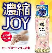 P&G JOY濃縮護手洗碗精 190ml(滋潤玫瑰粉)