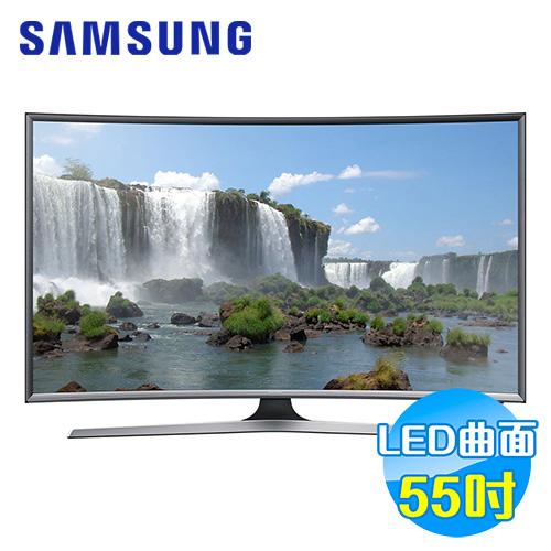 SAMSUNG 三星 55吋 曲面LED 液晶電視 UA55J6300AWXZW