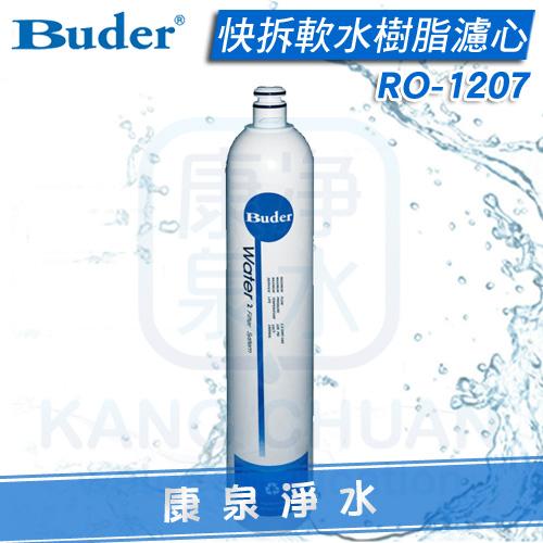 DC-RO-1207-BUDER-1604
