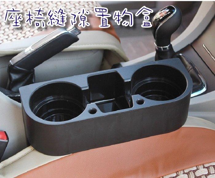 【這個讚】座椅縫隙置物盒 單入 黑、米二色(車用 後座 隱藏 頭枕 耐重 加粗 收納 汽車 杯架)